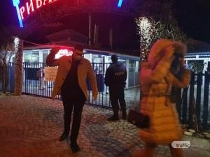 Полицията глоби 50 души след купона в Рибарника, празнували рожден ден на собственика