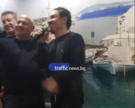 """Милко Калайджиев за купона в """"Рибарника"""": Не знаех, че ще има толкова хора"""
