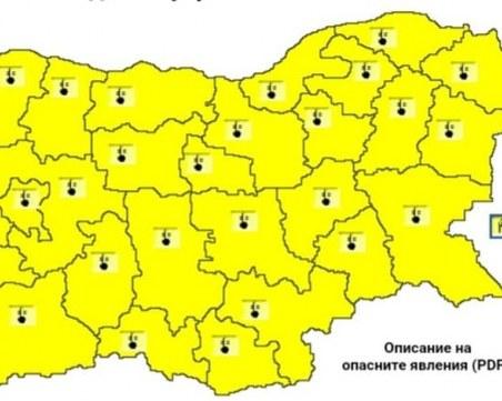 Жълт код за студено време с отрицателни температури в цялата страна