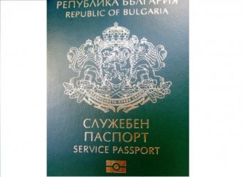 Кои българи имат ВИП паспорти? Астролози и ММА борци - сред пътуващите с преференции