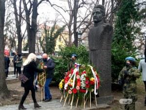 Пловдив се поклони пред подвига на генерал Бураго