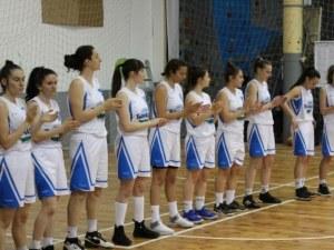 Баскетболистките на Академик загубиха първия си мач за новата година