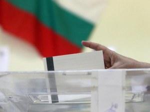 МВнР започна подготовка за организирането на изборите в чужбина