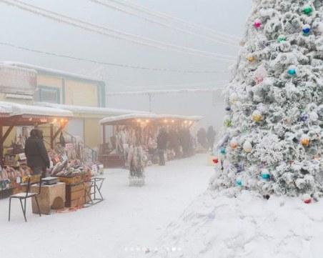 -50 градуса по Целзий са измерени в руския регион Якутия
