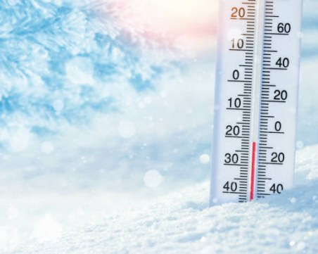 Ледено време и днес, но идва топло време