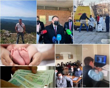 ОБЗОР: Полицай и още четирима арестувани за фалшификация на документи, второто ниво на ваксинация в Пловдив