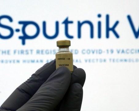 """Започва масова ваксинация в Русия, използват """"Спутник V"""" и """"Епивакорона""""."""