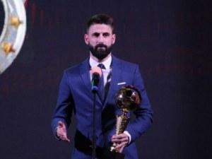 Избират Футболист номер 1 на България днес