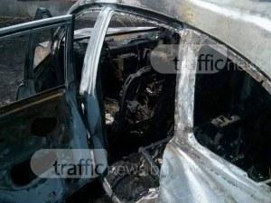 Паркиран автомобил изгоря до основи в карловско село
