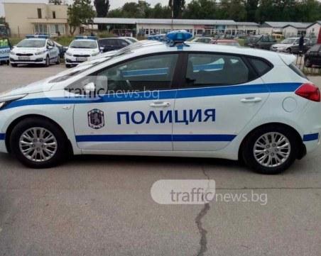 Ударна акция в Пловдив! Хванаха търговец с над половин тон сирене с изтекъл срок на годност