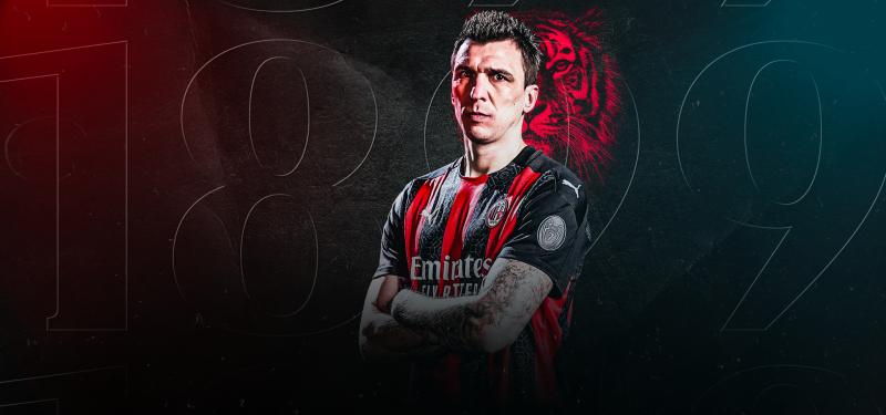 Официално: Марио Манджукич е играч на Милан