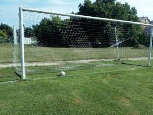 Аматьорската футболна лига скочи на членове на Изпълкома