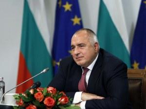Борисов: Приемането ни в Агенцията за ядрена енергия на ОИСР е повод за празник