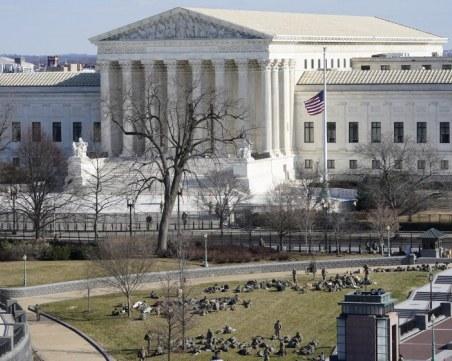 Евакуираха Върховния съд на САЩ заради бомбена заплаха
