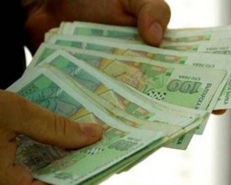 Намериха изгубени пари в столичен подлез, полицията издирва собственика