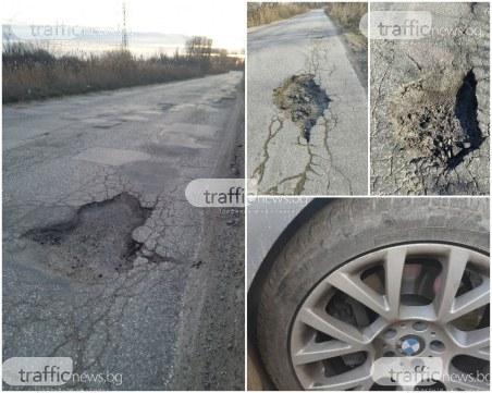 Ще чакаме ли да стане трагедия? Огромни кратери порят гуми на Рогошко шосе