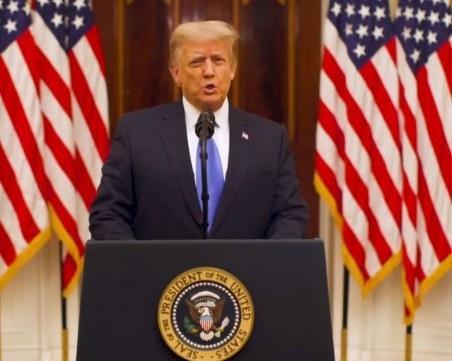 Тръмп на прощаване: Нека се молим за управлението на Байдън, аз възстанових лидерството на САЩ
