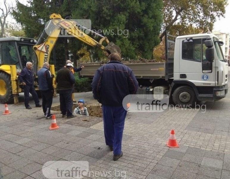 Авария остави високите етажи на Пловдив без вода