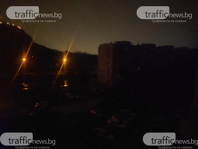 Два квартала на Пловдив останаха на тъмно