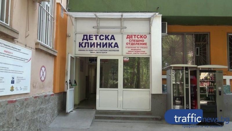 Пловдивски лекари спасиха деца след сериозни усложнения от COVID-19