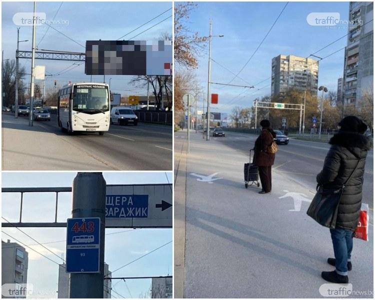Неволи в пловдивския градски транспорт: Хора чакат близо час автобус на -4 градуса, глобяват превозвача