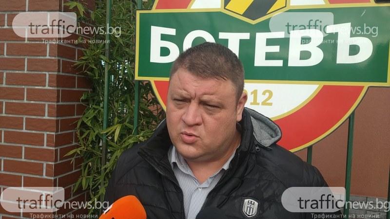 Радослав Кошински за влизането на Зингаревич в клуба: Остава самото прехвърляне на акциите