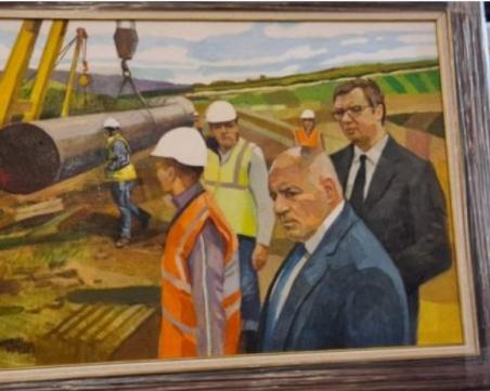 Борисов подари интересна картина на Вучич за спомен от