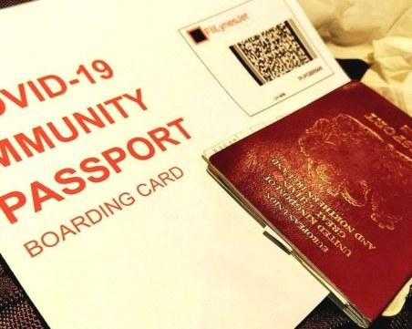 Европейските лидери: Паспортът за ваксиниране да е медицински документ