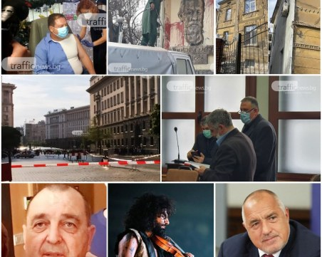 ОБЗОР: Разхлабване на мерките след 31 януари, заведенията излизат на протест, продължава делото срещу д-р Димитров