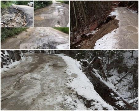 Започва частичен ремонт на пътя до Лилково, пари за цялостен няма