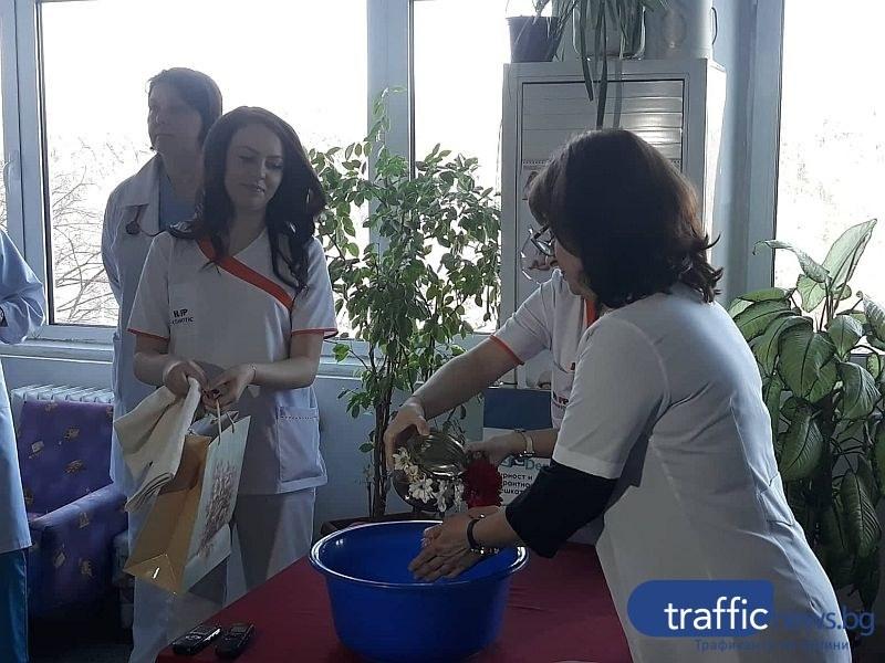 "Клиниката по АГ на УМБАЛ ""Свети Георги"