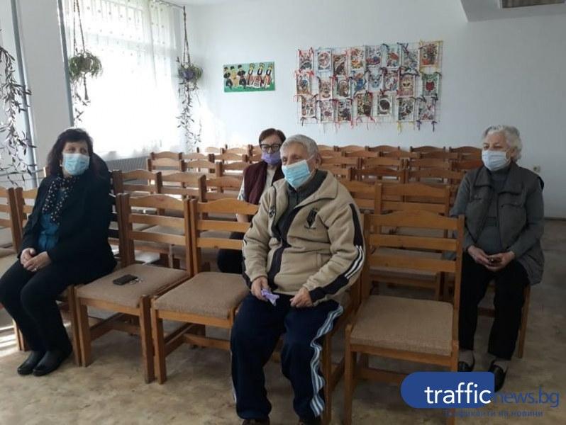 Обитателите на Дома за възрастни в Пловдив чакат ваксината срещу COVID-19, за да гушнат внуците