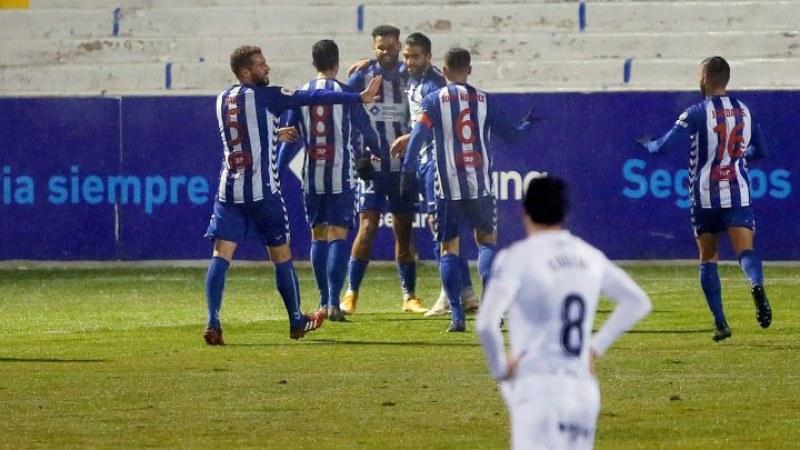Отбор от трета дивизия изхвърлиха Реал Мадрид от Купата на Испания