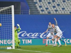Ювентус грабна Суперкупата, Роналдо стана най-резултатният играч в историята