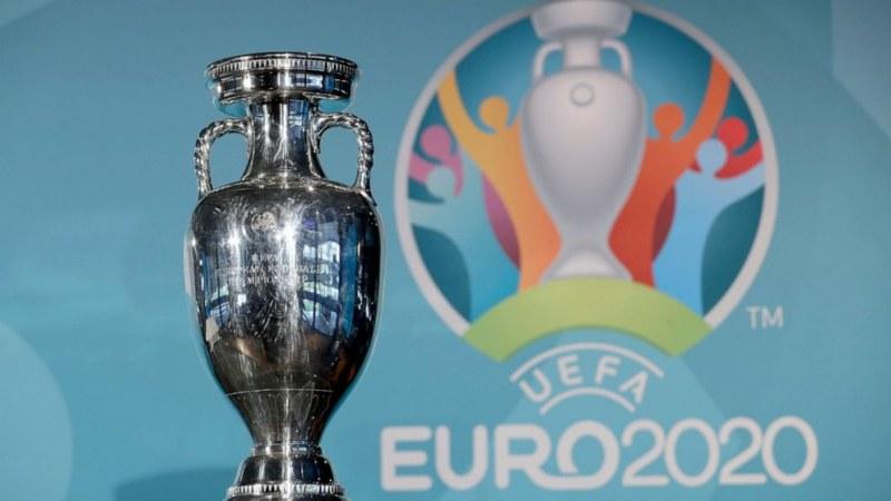 Все по-вероятно е ЕВРО 2020 да е само в една страна