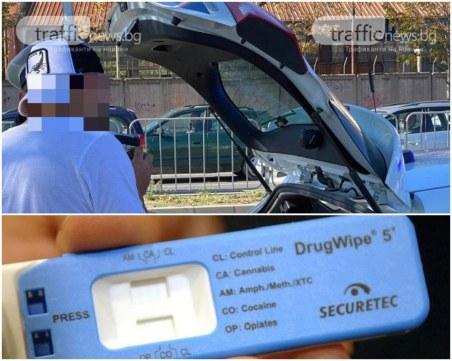 Без вина-виновен! Пловдивчанин остана без работа и книжка след грешен тест за дрога, ще съди МВР