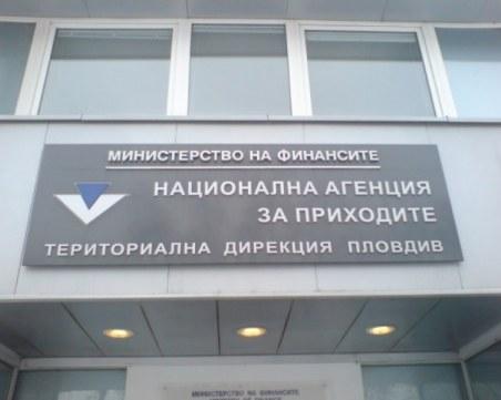Евакуация в НАП- Пловдив заради учение, преустановяват работата с клиенти в 16:30 часа