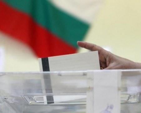 На първо четене: Поставените под карантина ще гласуват в подвижни секции