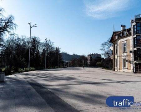 Очаква ни топла събота, температурите в Пловдив – до 13 градуса