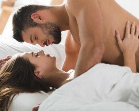 Пет съвета за подобряване на сексуалния ви живот