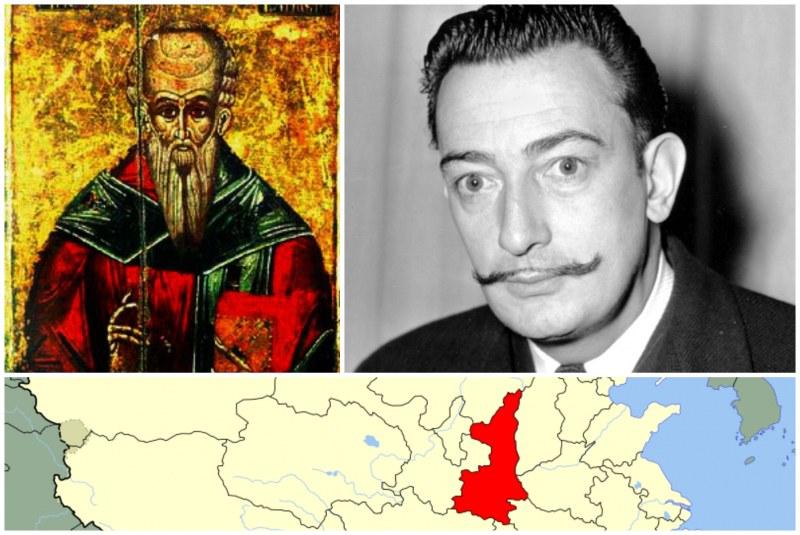 На този ден: Църквата отдава почит на Свети Климент Анкирски