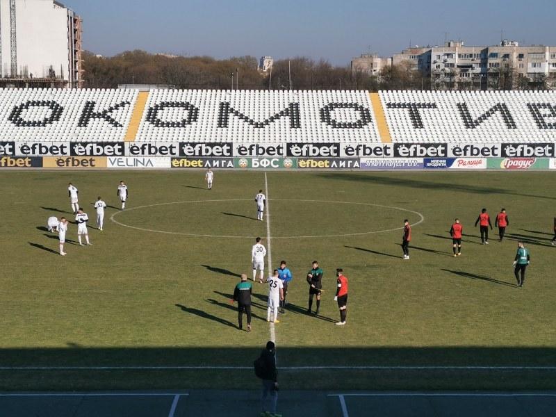 Стана ясен началният час на контролата между Берое и Локомотив