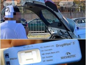 Без вина виновен! Пловдивчанин остана без работа и книжка след грешен тест за дрога, ще съди МВР