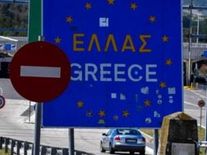 Гърция удължава карантинирането на пристигащите от чужбина