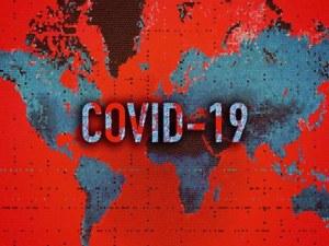 Повече от 70 милиона пациенти с COVID-19 са излекувани по целия свят