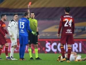 Специя на Гълъбинов спечели служебно срещу Рома