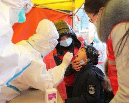 Китай съобщи за пети заразен с британския щам на COVID-19