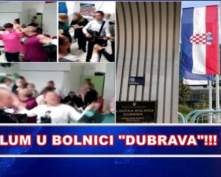 Очакват се уволнения след скандала с купонясващите медицински сестри в ковид болница в Хърватия