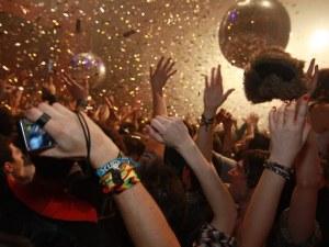 Раниха двама полицаи след разпръскване на незаконно парти в Лондон