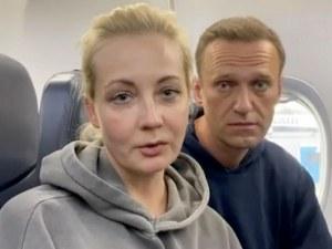 Съпругата на Навални заяви, че е задържана